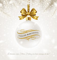 christmas greeting in spanish vector image vector image