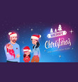 happy family wearing santa hats merry christmas vector image