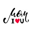 i love you mom i heart you i heart u vector image vector image