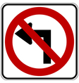 No left turn vector image vector image