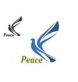 Blue silhouette of pigeon bird vector image