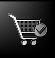 shopping cart with check mark sign gray vector image vector image
