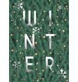 winter christmas realistic looking christmas tree vector image