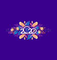 2020 calendar abstraction vector image