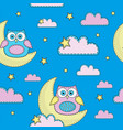 blue owl cartoon seamless pattern vector image vector image