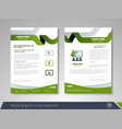 brochure design concept vector image vector image