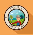 organic farm logo vector image vector image