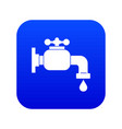 water tap icon digital blue vector image