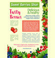 fresh berry fruit healthy food poster template vector image vector image