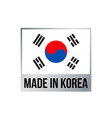 made in korea silver icon quality flag vector image vector image