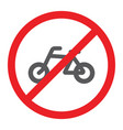 no bicycle glyph icon prohibited and regulation vector image