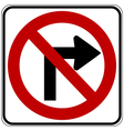 No right turn vector image vector image