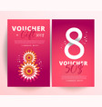 8 march voucher vector image vector image