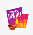 diwali sale offer discount label design with vector image