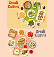 Greek cuisine lunch menu icon set for food design vector image