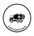 Fuel tank truck icon vector image