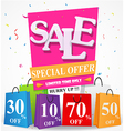Sale Discount design with shopping bag vector image vector image