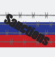 sanctions on russia vector image