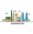 shanghai city skyline buildings streets vector image vector image
