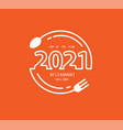 2021 new year logo fork and spoon modern layout vector image