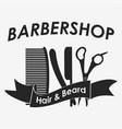 barbershop logo hairdresser vector image