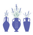 bouquets of lavender in three types of ancient vector image vector image