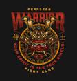 fight club vintage colorful emblem vector image