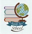 school desing vector image vector image