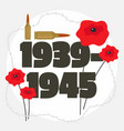 second world war commemorative background flat vector image vector image