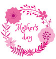beautiful violet frame design on mothers day vector image