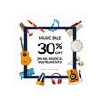 cartoon musical instruments flying vector image vector image