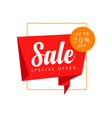 sale up to 70 off special offer template design vector image vector image