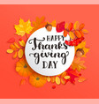 banner for happy thanksgiving day celebration vector image vector image