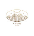 logo oval nature vector image vector image