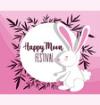 rabbit happy moon festival image vector image
