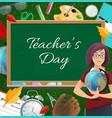 teachers day poster cartoon school teacher vector image