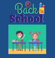 back to school poster with inscription and clock vector image