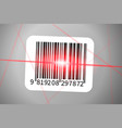 barcode sticker with bright red rays of barcode vector image