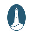 lighthouse white vector image vector image