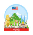 travel background with landmarks malaysia vector image