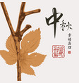 autumn banner with yellowed leaf and hieroglyphs vector image vector image