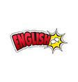logo for english school subject vector image vector image