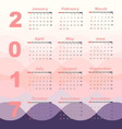 Romantic color 2017 calendar template vector image vector image
