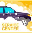 service center car wash automobile with bubbles vector image