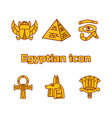 set design egypt travel icons culture ancient vector image vector image