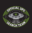 ufo quotes and slogan good for print official vector image vector image