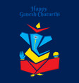 abstract celebrate ganesh chaturthi festival vector image vector image