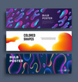 biology molecular liquid shapes and fluid abstract vector image vector image