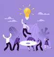 creative teamwork business success people work vector image