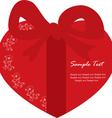 giftboxcardheart vector image
